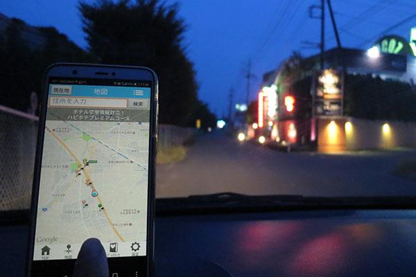 ラブホ検索スマホアプリ「ハッピーホテル」