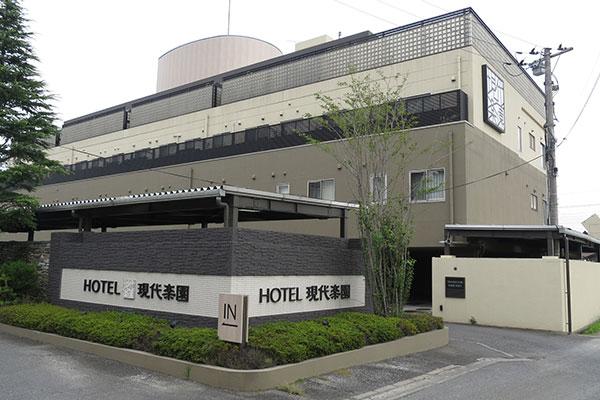 高崎インター付近のラブホテル